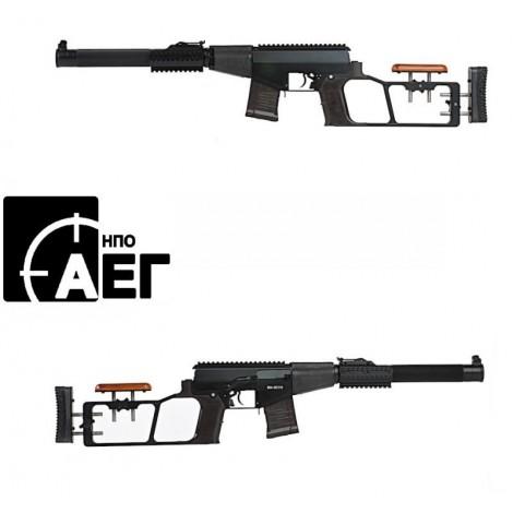 NPO ASG VSS-M Full Steel AEG ASG - NPO