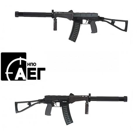 NPO ASG SR-3M Full Steel AEG ASG - NPO