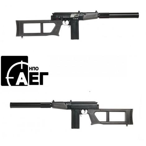 NPO ASG VSK-94 Full Steel AEG ASG - NPO