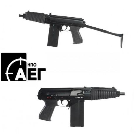 NPO ASG 9A-91 A2 Full Steel AEG ASG - NPO