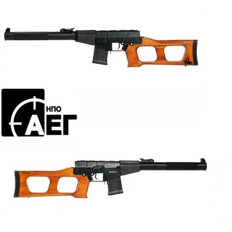 NPO ASG VSS Full Steel AEG ASG - NPO
