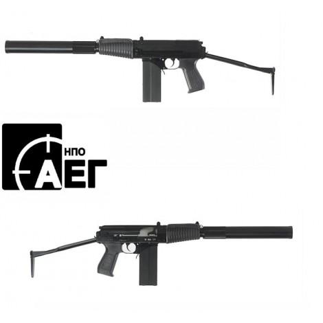 NPO ASG 9A-91 Full Steel AEG ASG - NPO
