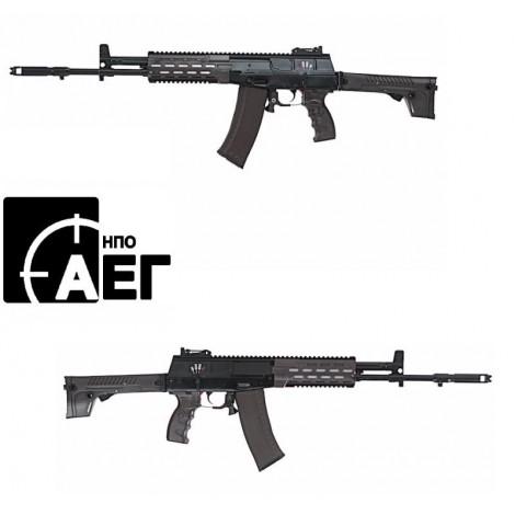 NPO ASG AK-12 Full Steel AEG ASG - NPO