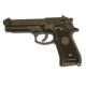 MARUI M92F M 92F MILITARY MODEL GBB GAS BLOWBACK - MARUI